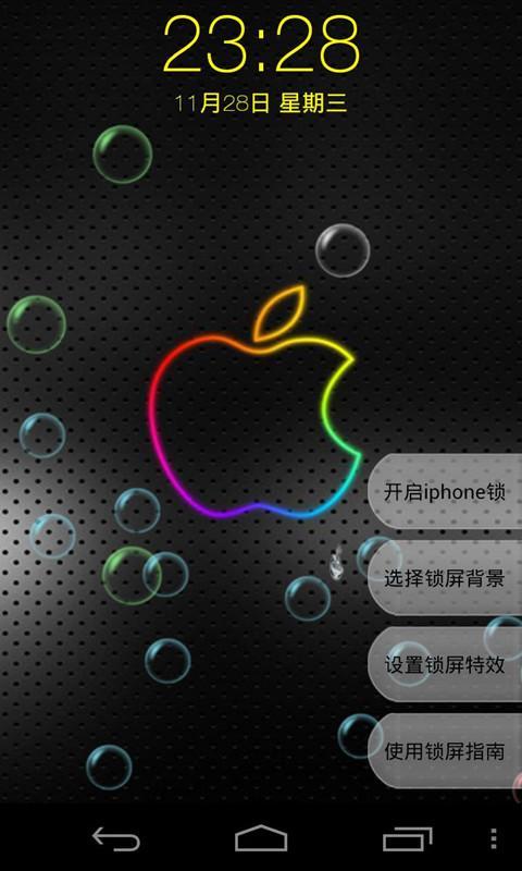 安卓首页 安卓应用 主题壁纸 iphone苹果锁屏 应用截图
