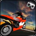 3D摩托车VR1.0