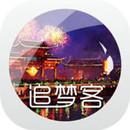 秦淮夜色VR1.0.3