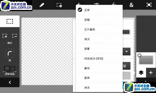Adobe Photoshop Touch