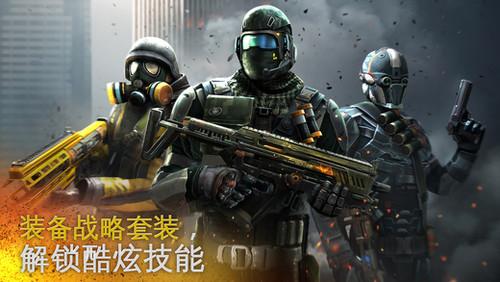 现代战争5