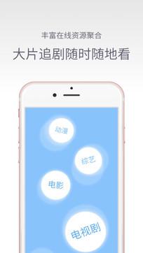 手机万能播放器MoboPlayer
