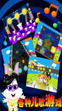音乐游戏王国