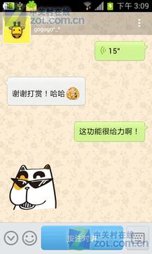 Youni有你短信
