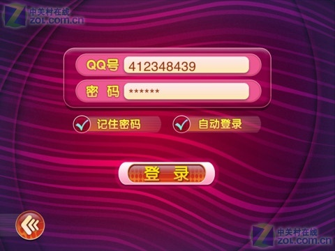 QQ美女找茬HD