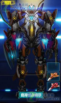 雷霆战机2