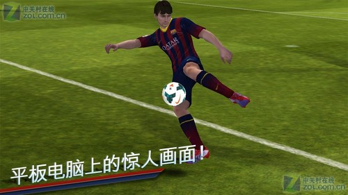 FIFA14手机版