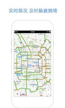 百度地图手机版