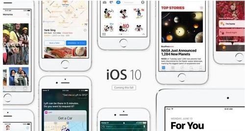 iOS10.1固件正式版