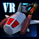 星际战争VR